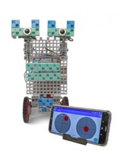 """Академия Науращи """"Робототехнический комплекс """"Наум"""" для создания роботов с голосовым управлением"""""""