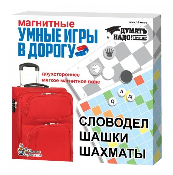 Магнитные умные игры в дорогу. 01782