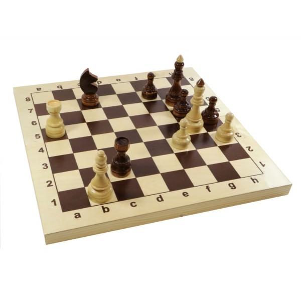 Шахматы «Гроссмейстерские» в деревянной коробке. 02846