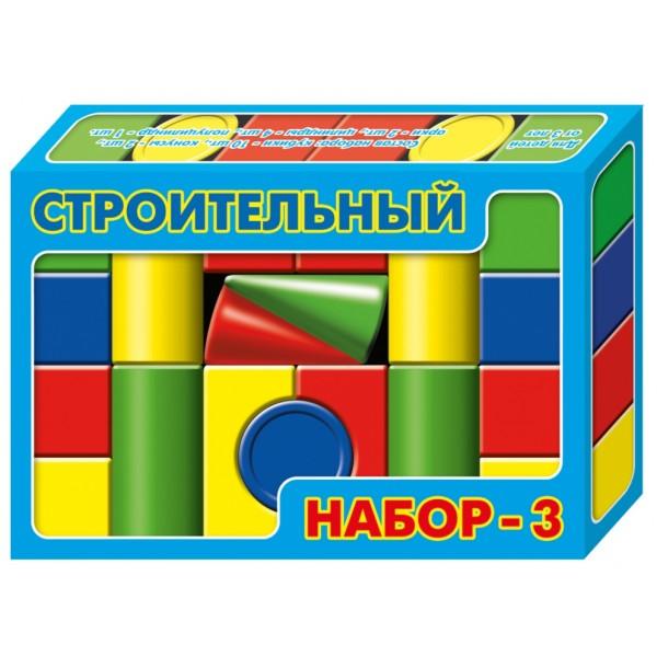 Строительный набор №3 в коробке