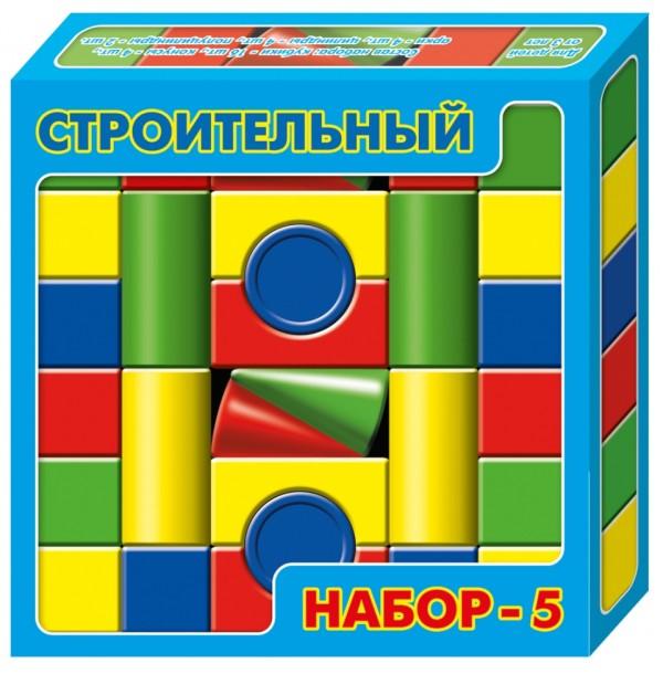 Строительный набор №5 в коробке