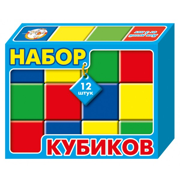 Набор кубиков 12 шт. в коробке