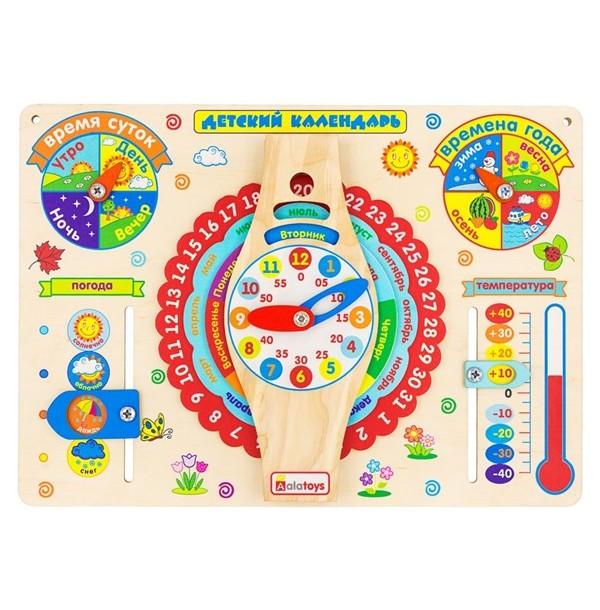 Бизиборд Детский Календарь ЧС10