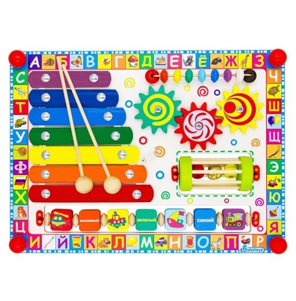 Бизиборд Веселая радуга ББ503