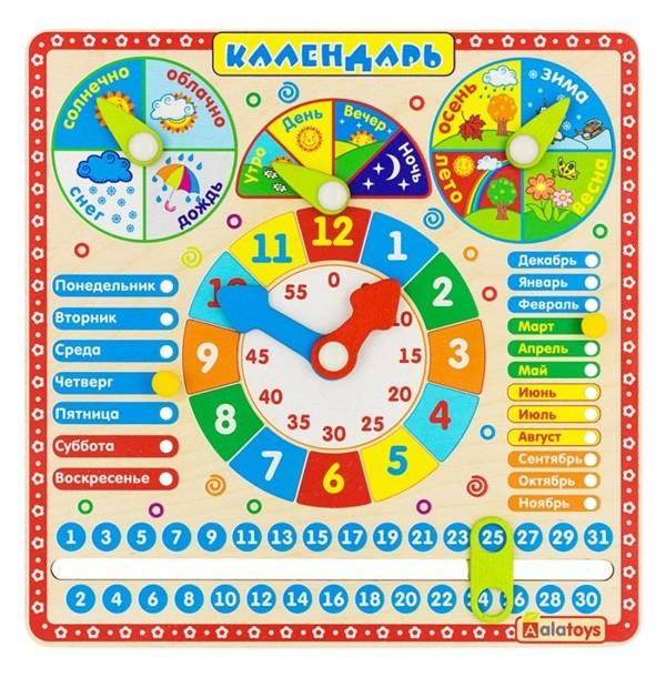 """Бизиборд """"Календарь"""" для детей ПЧ3002"""