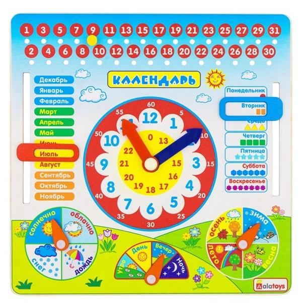 """Бизиборд """"Календарь"""" ПЧ3001"""