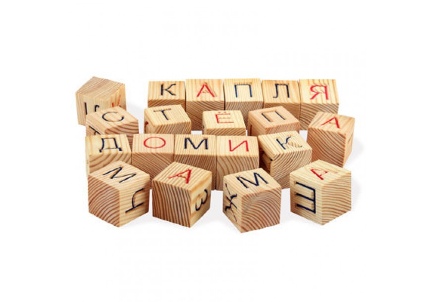 Кубики и блоки