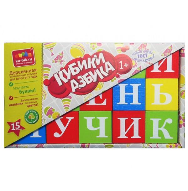 """Кубики """"Азбука"""" 15 деталей крашенные"""