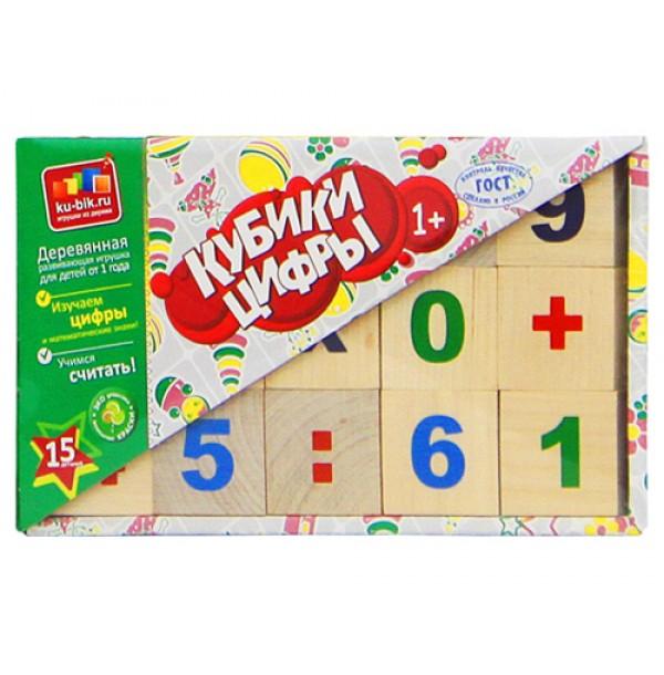 """Кубики """"Цифры"""" 15 деталей"""