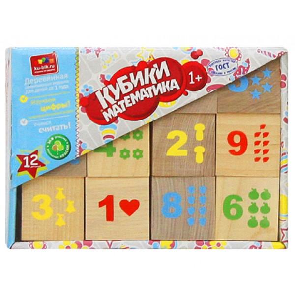"""Кубики """"Математика"""" 12 деталей"""
