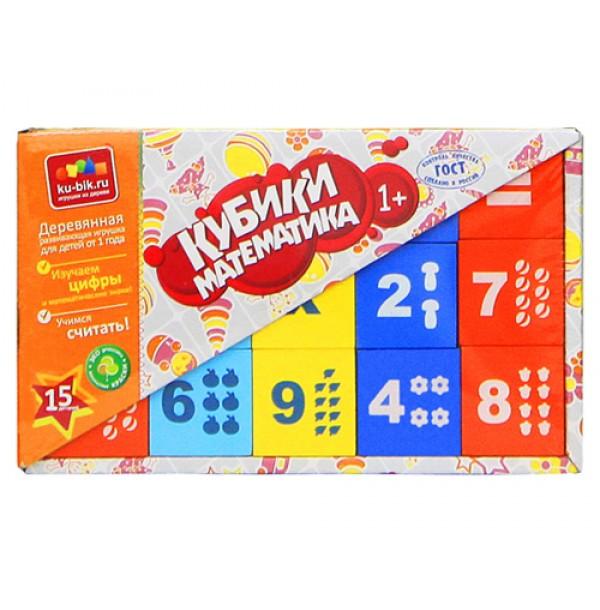 """Кубики """"Математика"""" 15 деталей"""