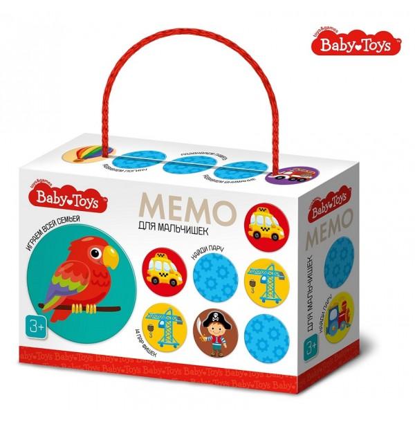 Настольная игра МЕМО «Для мальчишек». 04052