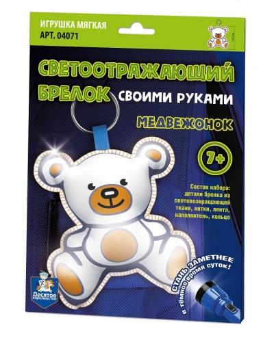 Брелок мягкая игрушка своими руками «Медвежонок». 04071