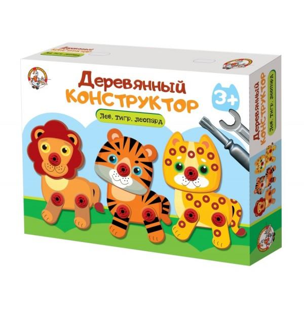 Конструктор деревянный «Лев, тигр, леопард». 02858