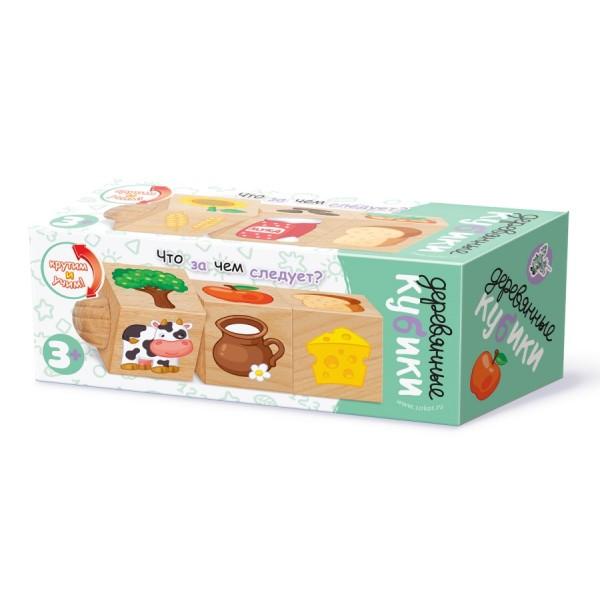 Кубики деревянные на оси «Что за чем следует?» 02967