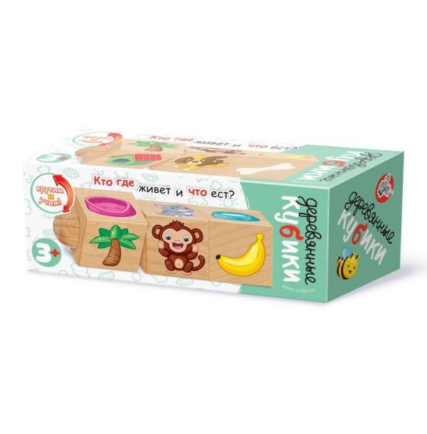 Кубики деревянные на оси «Кто где живет и что ест?». 02965