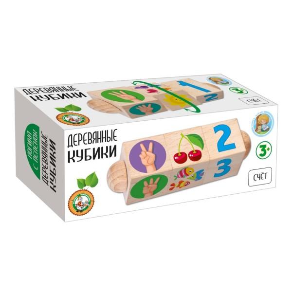 Кубики деревянные на оси «Счет». 02960