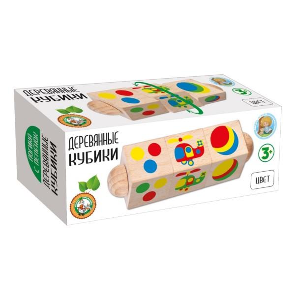 Кубики деревянные на оси «Цвет». 02961