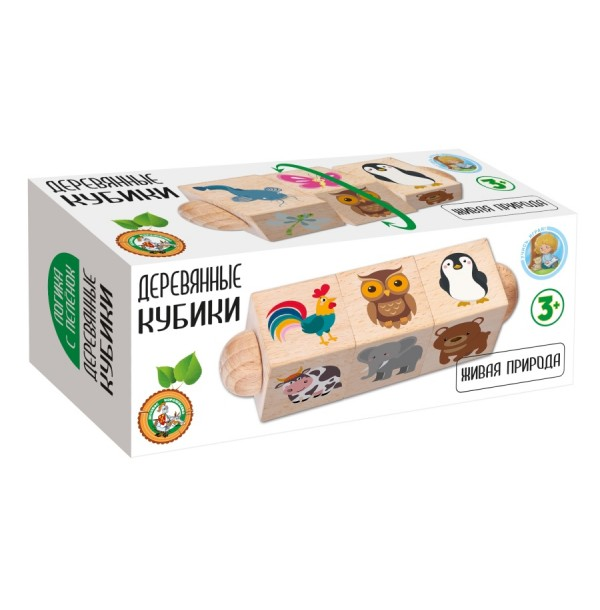 Кубики деревянные на оси «Живая природа». 02959
