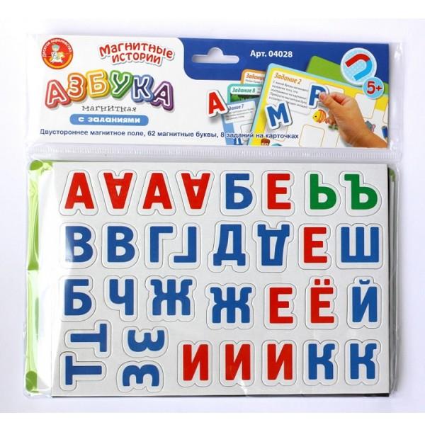 Магнитная игра «Азбука с заданиями». 04028