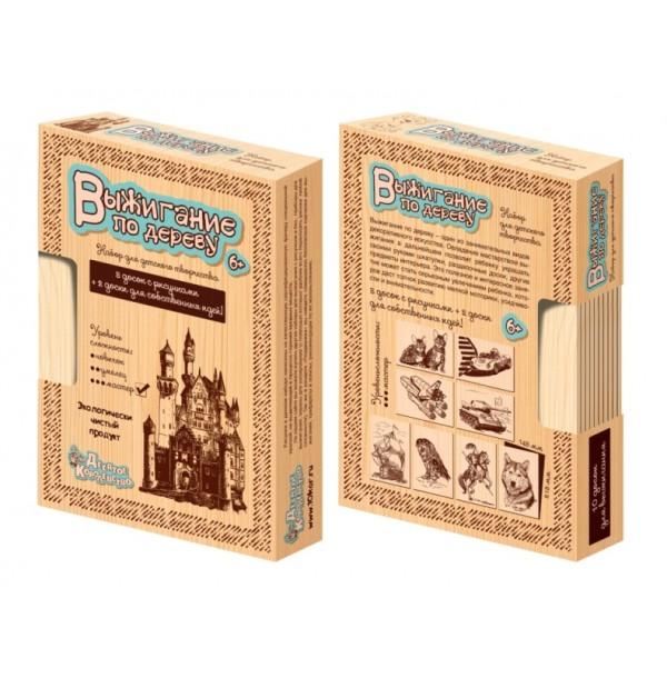 Доски для выжигания, 10шт, сложность рисунков «Мастер». 01725