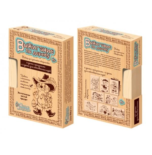 Доски для выжигания, 10шт, сложность рисунков «Умелец». 01724