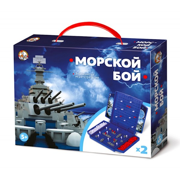Игра настольная «Морской бой» (мини). 02152