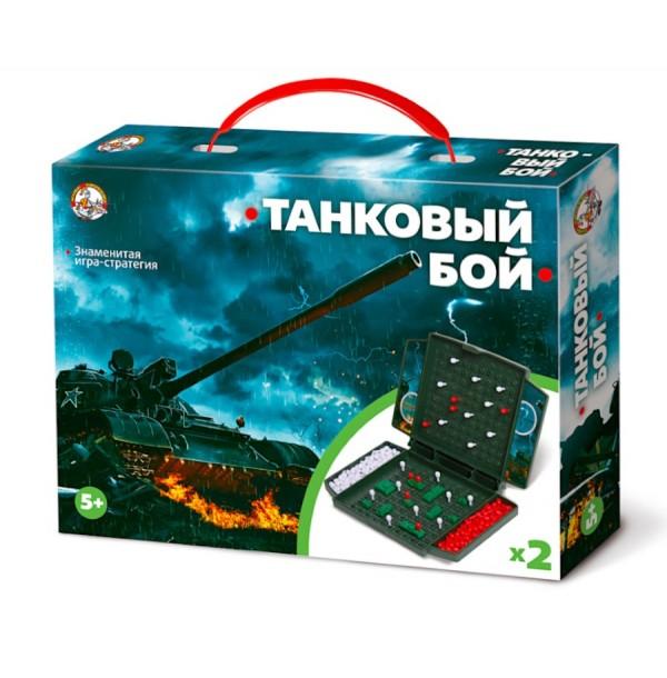 Игра настольная «Танковый бой» (мини). 02154