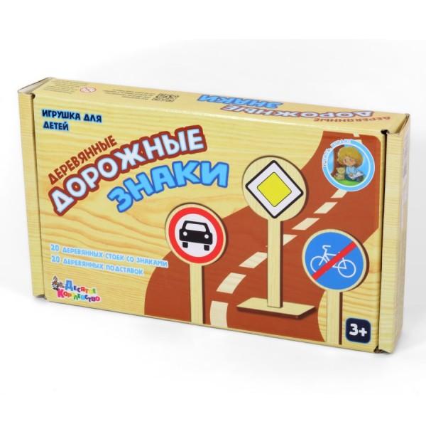 Игра развивающая деревянная «Деревянные дорожные знаки». 00728