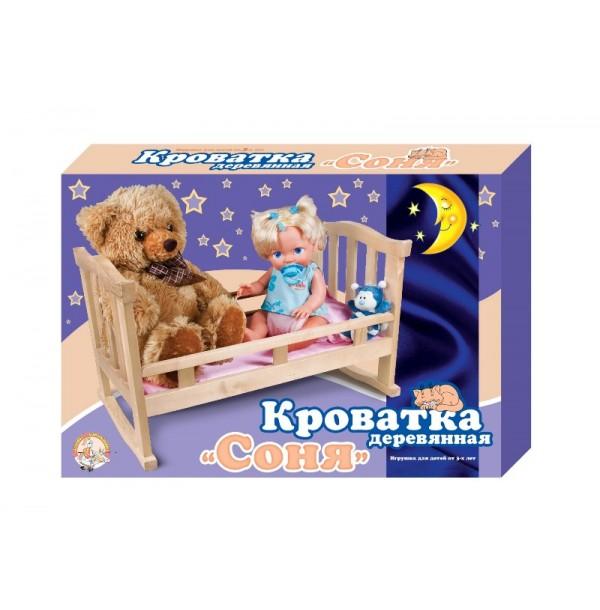 Кроватка деревянная для куклы «Соня». 01159