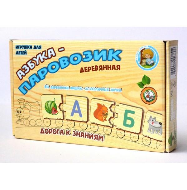 Пазл деревянный «Азбука-Паровозик». 00789