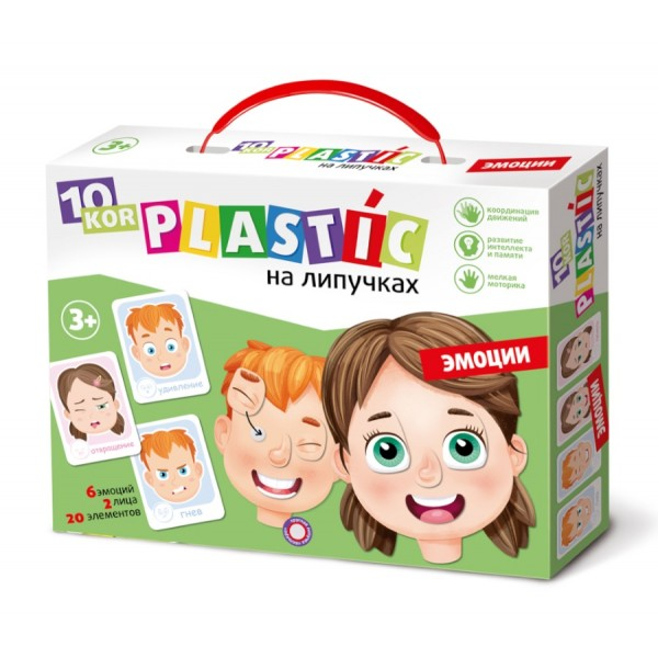 Пластик на липучках «Эмоции» 10KOR PLASTIC. 03818