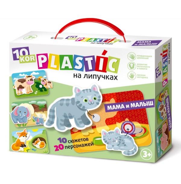 Пластик на липучках «Мама и малыш». 02835