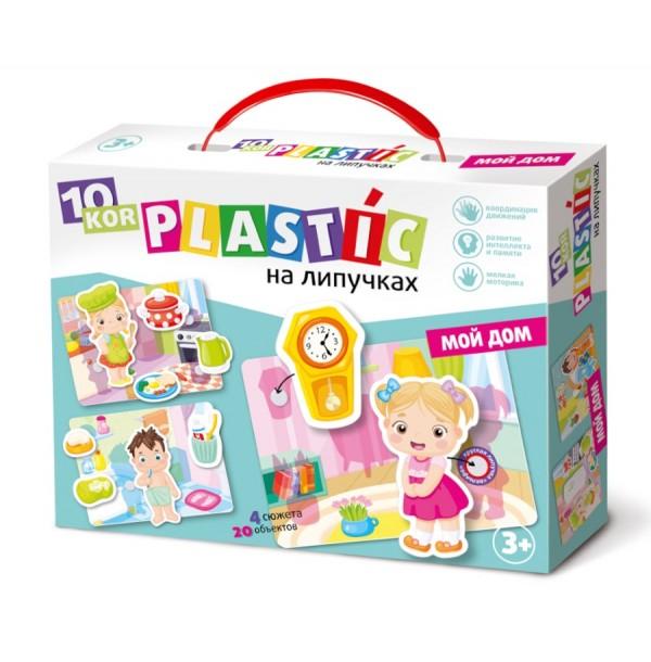 Пластик на липучках «Мой дом» 10KOR PLASTIC
