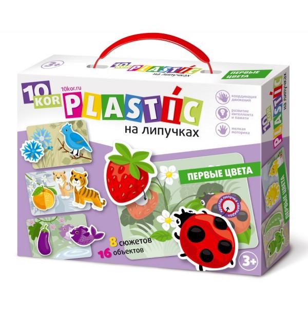 Пластик на липучках «Цвета». 02836