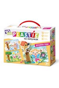 Пластик на липучках «Времена года». 03754