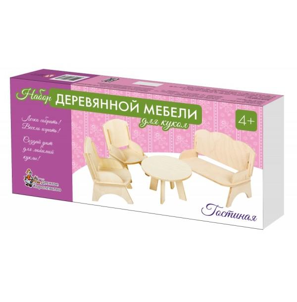 Мебель деревянная для кукол «Гостиная». 01877