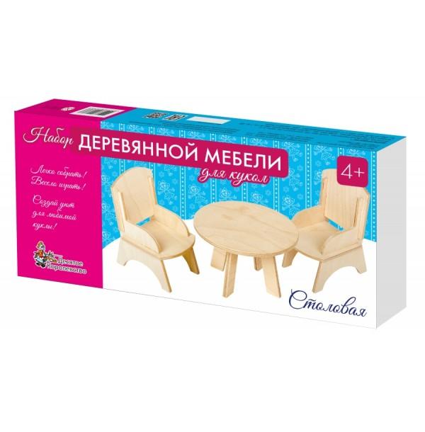 Мебель деревянная для кукол «Столовая». 01876