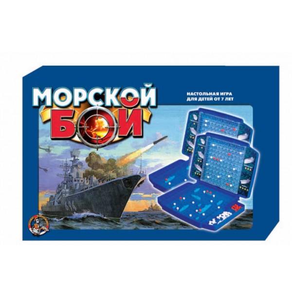 «Морской бой», настольная игра. 00992