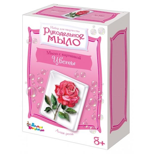 Набор для изготовления мыла с картинками своими руками «Алая роза». 02617