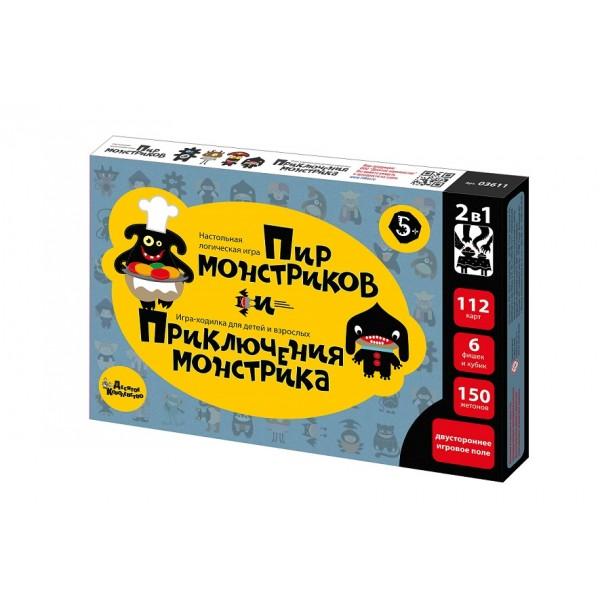 Настольная игра 2 в 1 «Пир монстриков. Приключения монстрика». 03611