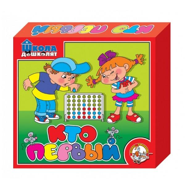 Настольная игра «Кто первый». 00860