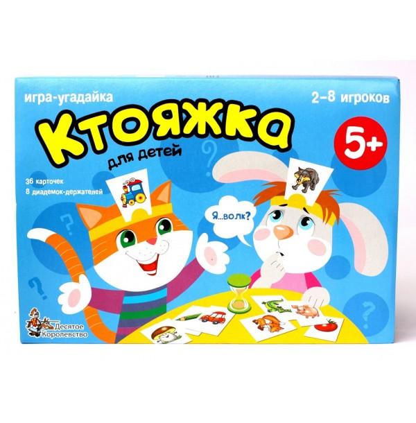 Настольная игра-угадайка «Ктояжка». 01894