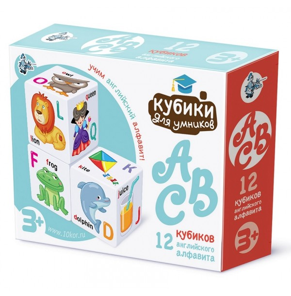 Пластиковые кубики с английским алфавитом «ABC». 01737