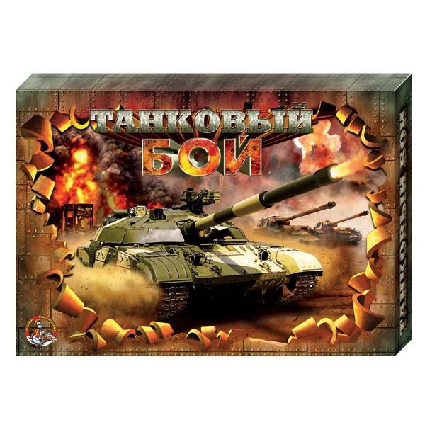 «Танковый бой», настольная игра. 00994