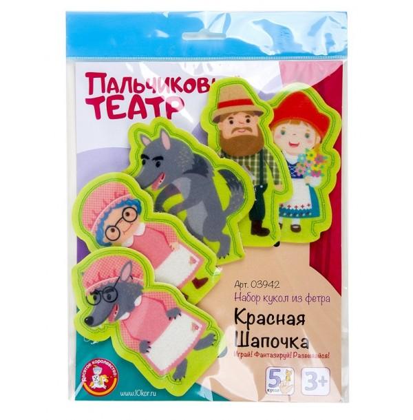 Пальчиковый кукольный театр «Красная шапочка». 03942