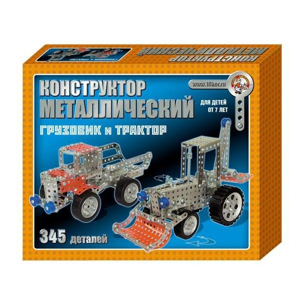 Металлический конструктор Грузовик и трактор