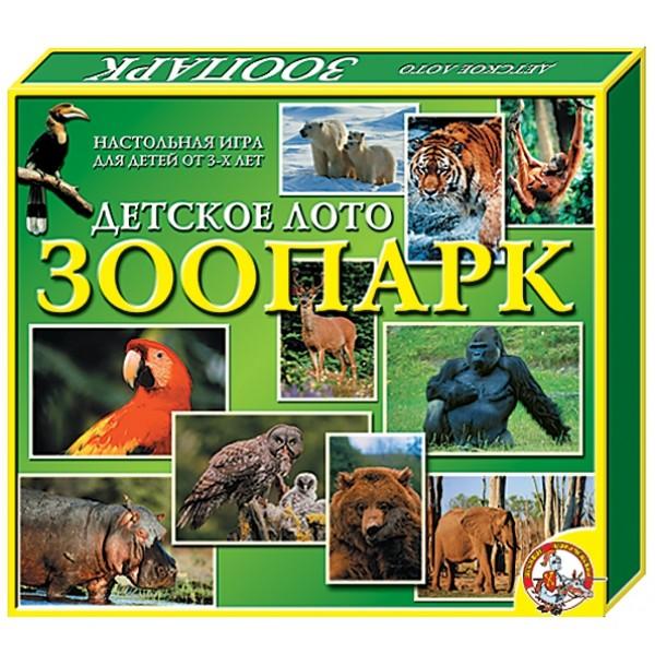 Лото детское (больш.) Зоопарк