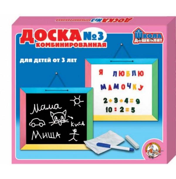 Магнитная доска для детей (дк-3)