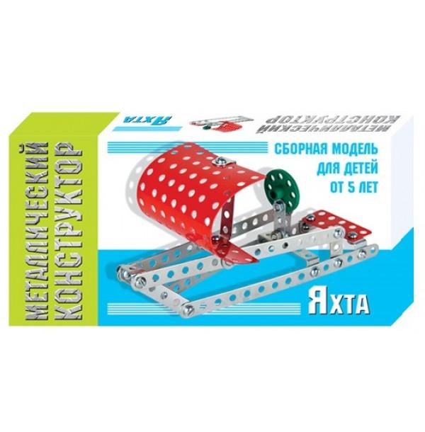 Металлический конструктор мини Яхта